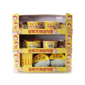 비상식량 캠핑팬트리 총20개 구성