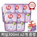 프릴 맑은식초 달콤한 리치향 1L x5개 주방세제