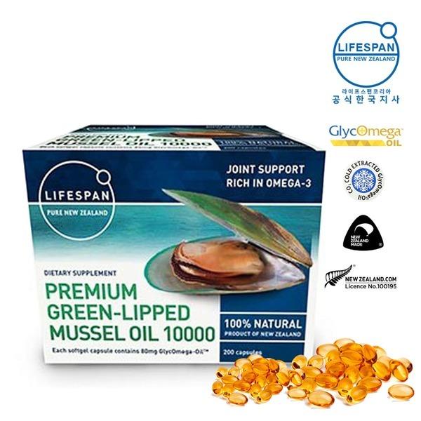 라이프스팬 뉴질랜드 초록입홍합오일 10000mg 200캡슐