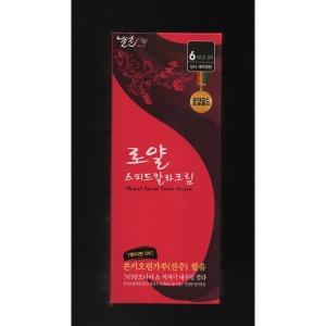 젤존 로얄 스피드 7분 칼라 6S(어두운 갈색)