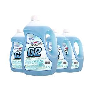 G2 프리미엄 액체세제 (블루/일반용) 2.5Lx4개 세탁