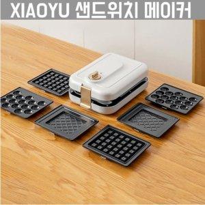 샤오유 토스트기 샌드위치 메이커 와플 트레이6개