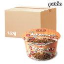 (박스) 일품삼선짜장 컵 100gX16