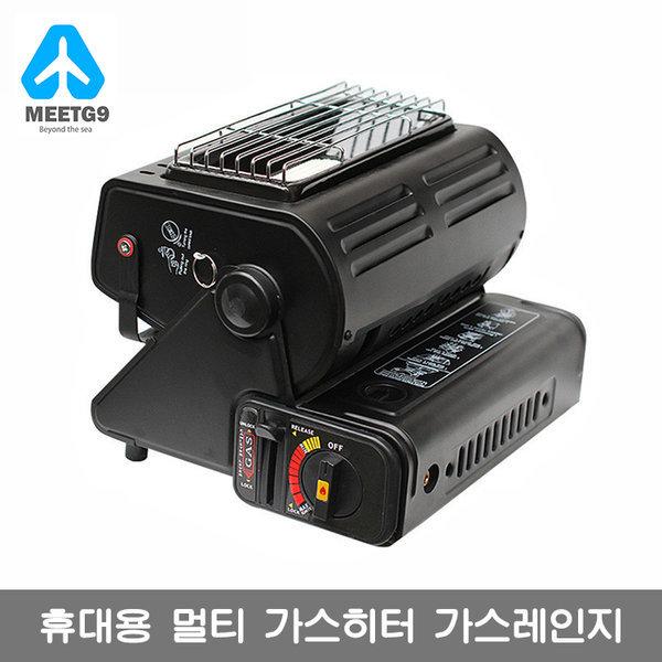 휴대용 멀티 가스히터 가스레인지--블랙 / 무료배송