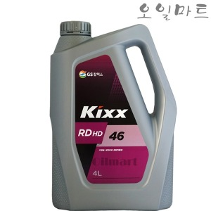 오일마트 유압유 4리터/구리스 3Kg/Kixx RDHD 란도 4L