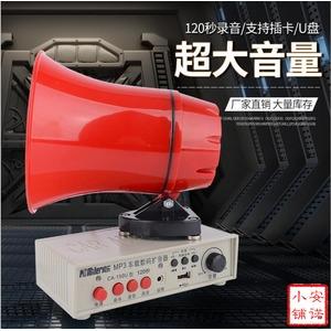 방송음향기기 CA-150U차량용 메가폰 확성기 12V대출