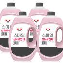 스마일 섬유유연제 핑크로즈향 2.5LX4개