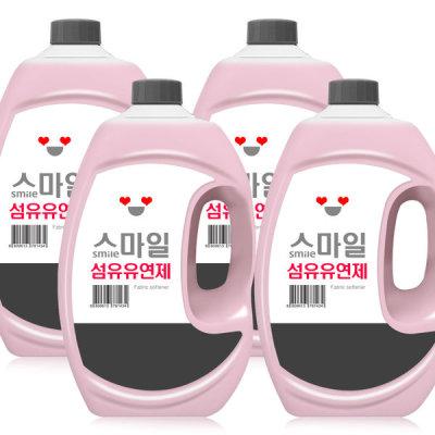 [아토세이프] 스마일 섬유유연제 핑크로즈향 2.5LX4개