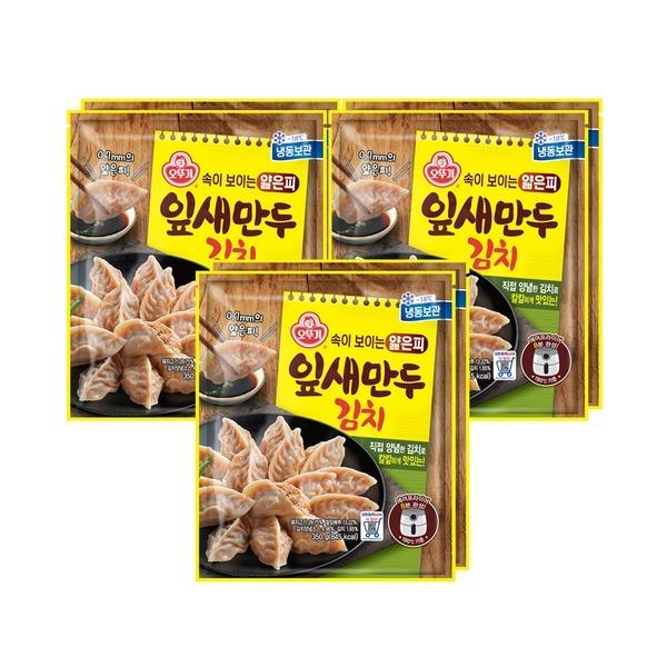 얇은피 잎새만두김치 (350GX2) X 3개