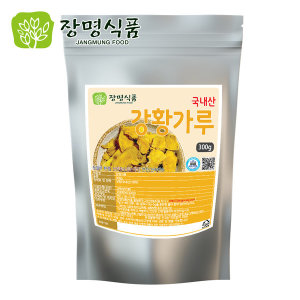 강황가루 강황분말 1kg 국내산