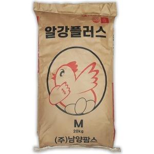 한일 알강플러스20kg 닭사료 닭모이 닭먹이 산란사료
