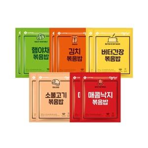 쉐푸드 인기 볶음밥 270g 5종 10팩