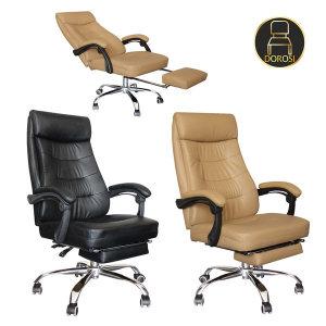 펜디침대의자/안락/게이밍/사무용 심플하고 편안한의자