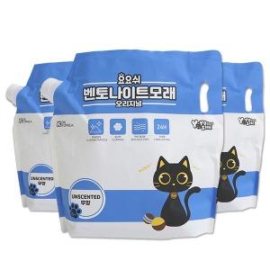 요요쉬 벤토나이트 오리지널 6kg X 3P / 고양이모래