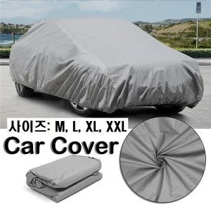 먼지차단 은갈치 자동차 커버 M/L/XL