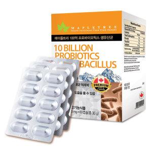 100억 프로바이오틱스 생유산균 60캡슐 2개월분