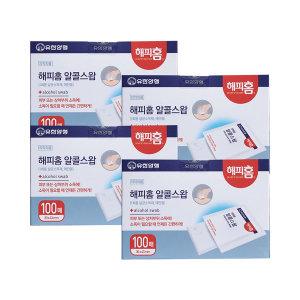 해피홈 알콜스왑 소독솜 100매 4박스 +증정 (밴드10매)