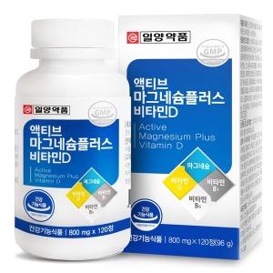 액티브 마그네슘 플러스 비타민D 눈떨림 영양제 4개월