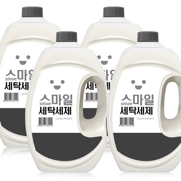 고농축 액체세제 2.5L X 4개 세탁세제 총10000ml