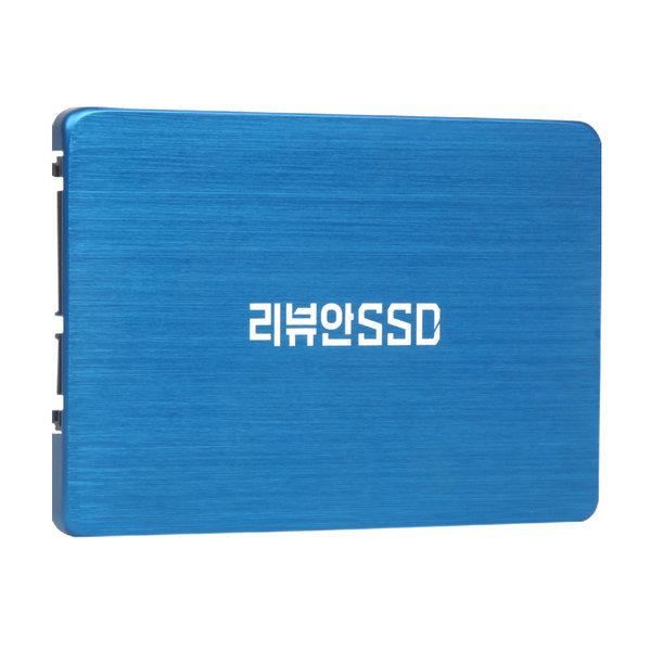 리뷰안 900G SSD240GB SATA SSD하드 데스크탑 노트북