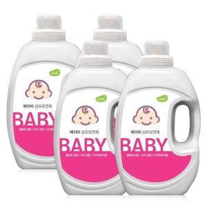 아토세이프 아기섬유유연제 (2L 4개)/아기세제