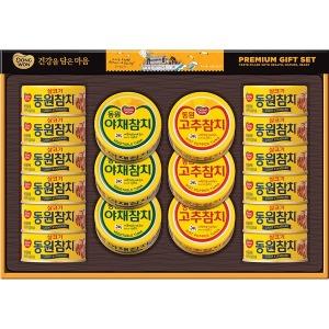 선호// 선물세트 설 추석 명절 구정 햄 캔 동원 참치