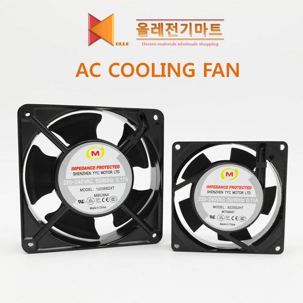 AC FAN 모타 팬 쿨링팬 부화기재료 판넬휀 12038S2XT