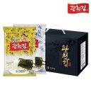 광천김 프리미엄 전장김 20봉 선물세트 재래/파래