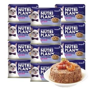 뉴트리플랜 참치 통새우160gx48개 고양이간식 습식캔