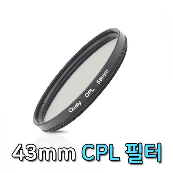 43mm CPL 렌즈 필터 캐논 800D 80D 1000D 90D 편광