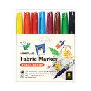 라인프러스 패브릭마카 8색 섬유 직물 염색용 에코백