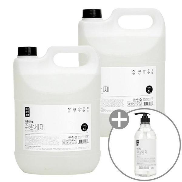 바른세탁소 EWG등급 주방세제 4L 2개 + 펌프용기증정