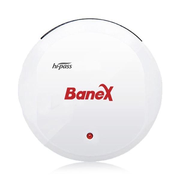 BX300 무선 하이패스 단말기 태양광충전 지원 화이트