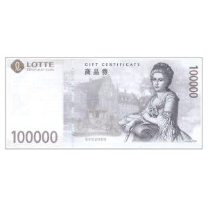 10만원권/롯데상품권/봉투유료