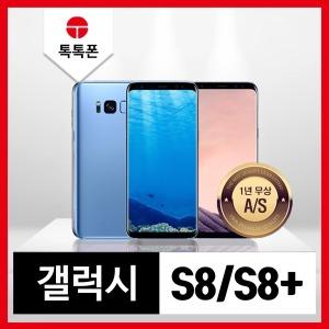 갤럭시 S8/S8+ 인기상품 모음전