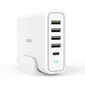 USB PD 파워 멀티 고속 충전기 75W - 상품 이미지