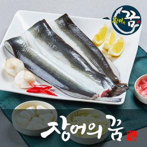 장어의 꿈 국내산 자포니카 민물장어 (1kg)