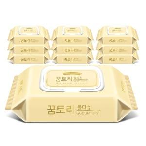 꿈토리 아기물티슈 골드 캡형 10팩 65g엠보+휴대용4팩