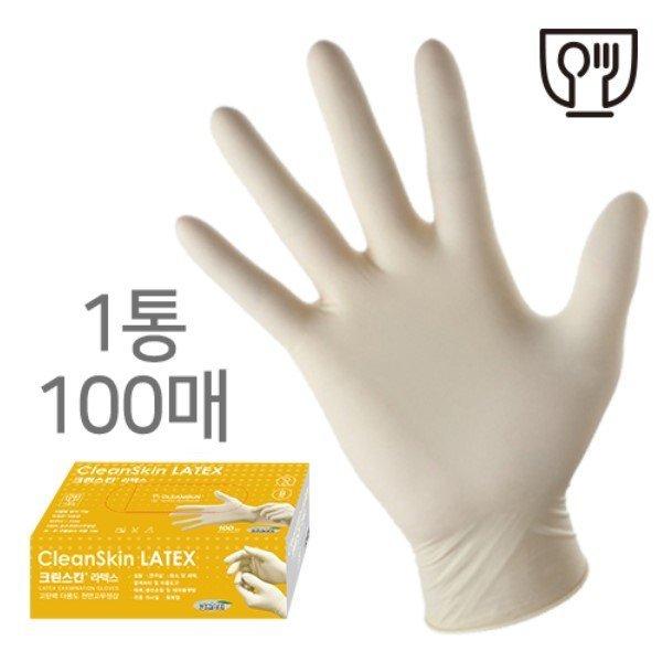 요리장갑/크린스킨일회용고무장갑/100매/블랙마스터