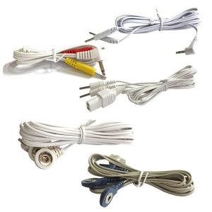 (신)휴비딕 저주파줄 HMB-100 HMB-1300 호환