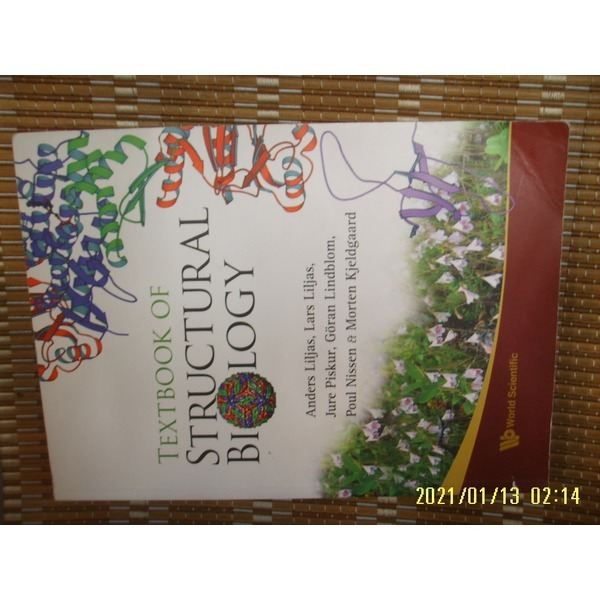 헌책/ World Scientific / TEXTBOOK OF STRUCTURAL BIOLOGY / A Liljas. L Liljas 외 -사진.꼭상세란참조