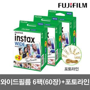 와이드필름 6팩(60장)폴라로이드 필름 +포토라인