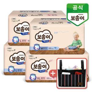 (현대Hmall)보솜이 액션핏 팬티 기저귀 4팩 + 유아 사은품 증정 (4종 택1)
