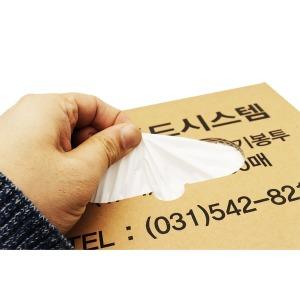 뽑아 쓰는 분리수거 배접 비닐 봉투 60L 200매