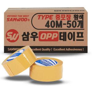 무료배송/박스테이프/포장/택배 중포장/40M황색-50롤