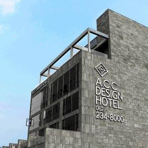 |5%할인|광주 ACC 디자인 호텔(광주 호텔/동구)
