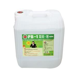 정품 피비원 PB1 / PB-1 세정제 피비원 20KG(말통)
