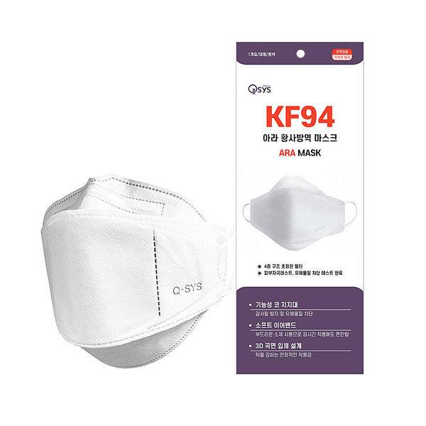 KF94 마스크100매 대형 화이트 아라 원자재 국산