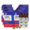 쏘팔메토옥타코사놀 30캡슐x6박스+1박스(7개월)+쇼핑백