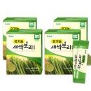 새싹보리 분말 폴란드산 유기농스틱 30포x4박스+쇼핑백